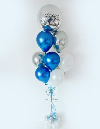 Bouquet of latex with Bespoke ORB 22'' Foil